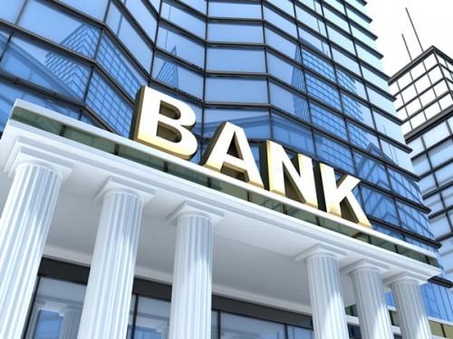 葡资行更名立桥,设智慧银行