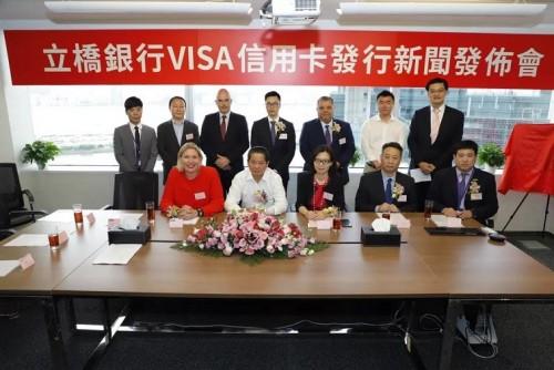 立桥银行VISA卡出炉 接通全球逾5千万零售网点
