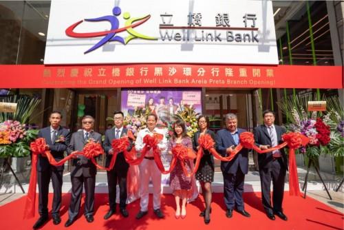庆祝祖国70华诞,立桥银行黑沙环旗舰行十月一日隆重开业