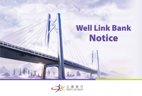 All branches of Well Link Bank will resume business from 24, Feb