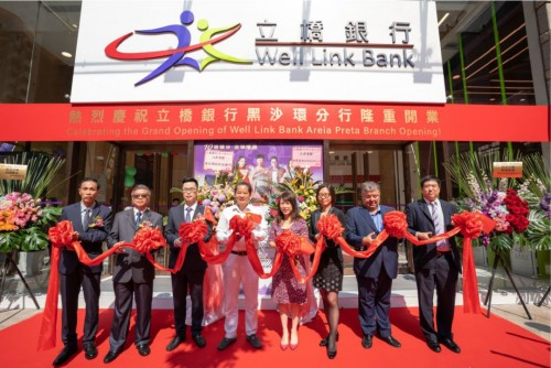 慶祝祖國70華誕,立橋銀行黑沙環旗艦行十月一日隆重開業